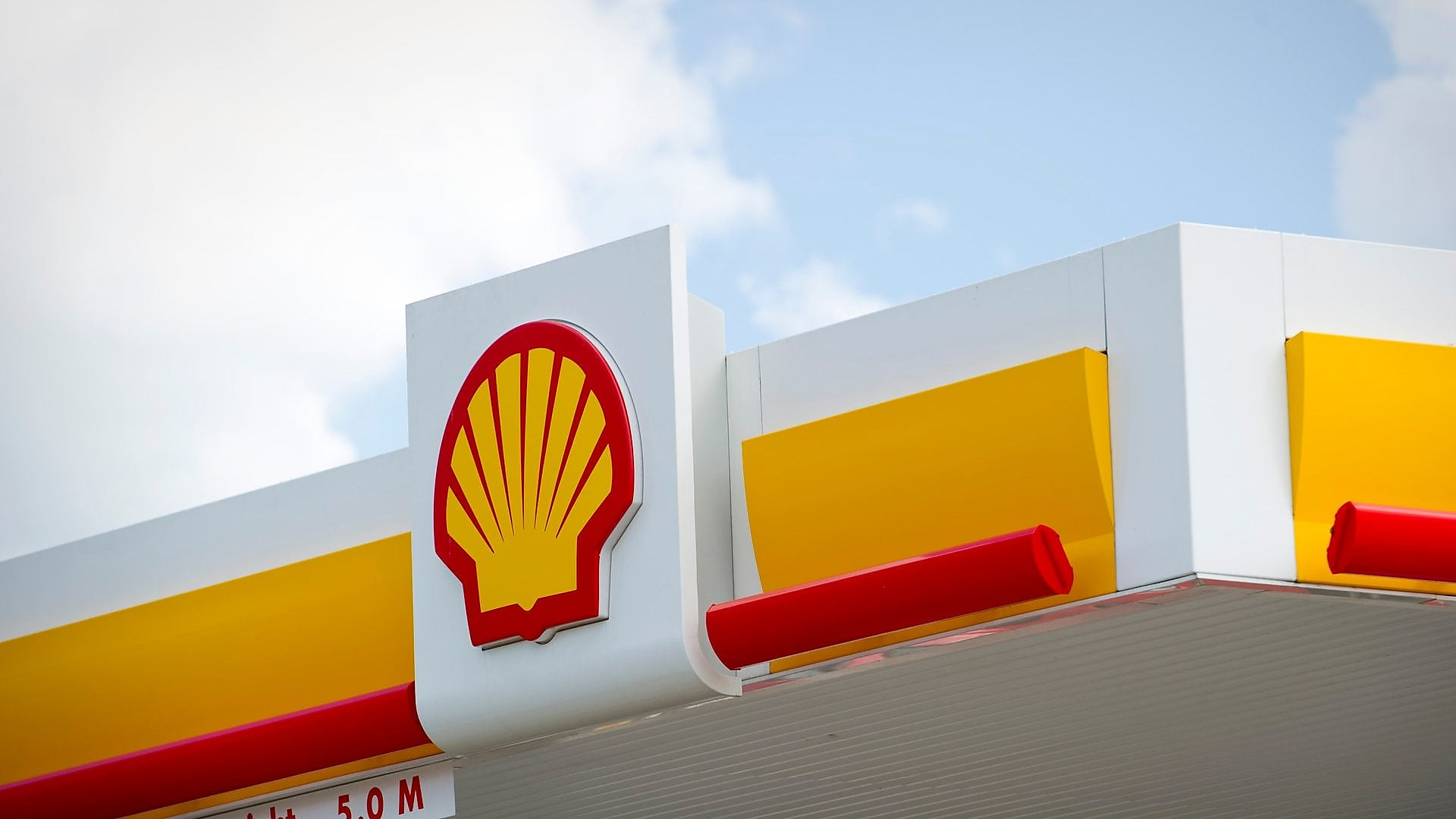Shell Unleaded Fuels